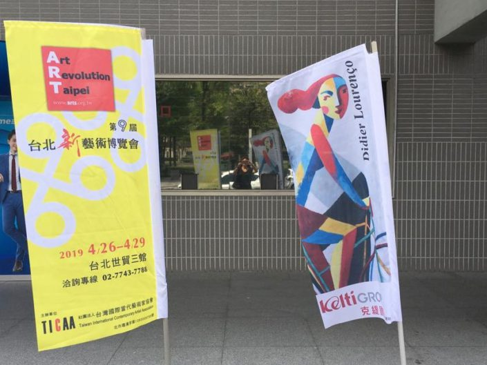 Art Revolution Taipei. BCN-Art. April 2019. Taiwan
